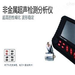 ZP-U802非金属超声波检测仪