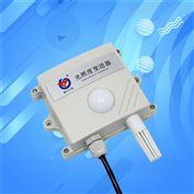 光照度傳感器溫濕度變送器工業RS485檢測儀