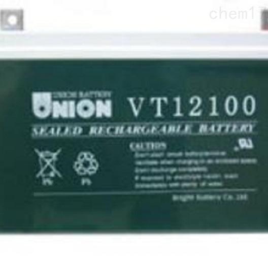 友联蓄电池VT12100高级代理商