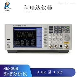 Agilent安捷伦N9320B频谱分析仪全国回收