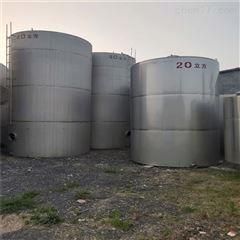 50吨二手30吨不锈钢储罐