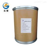食品级硫酸软骨素价格