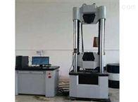 屏显式钢绞线拉伸试验机技术指导