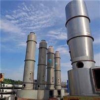 供应不锈钢1200型闪蒸干燥机