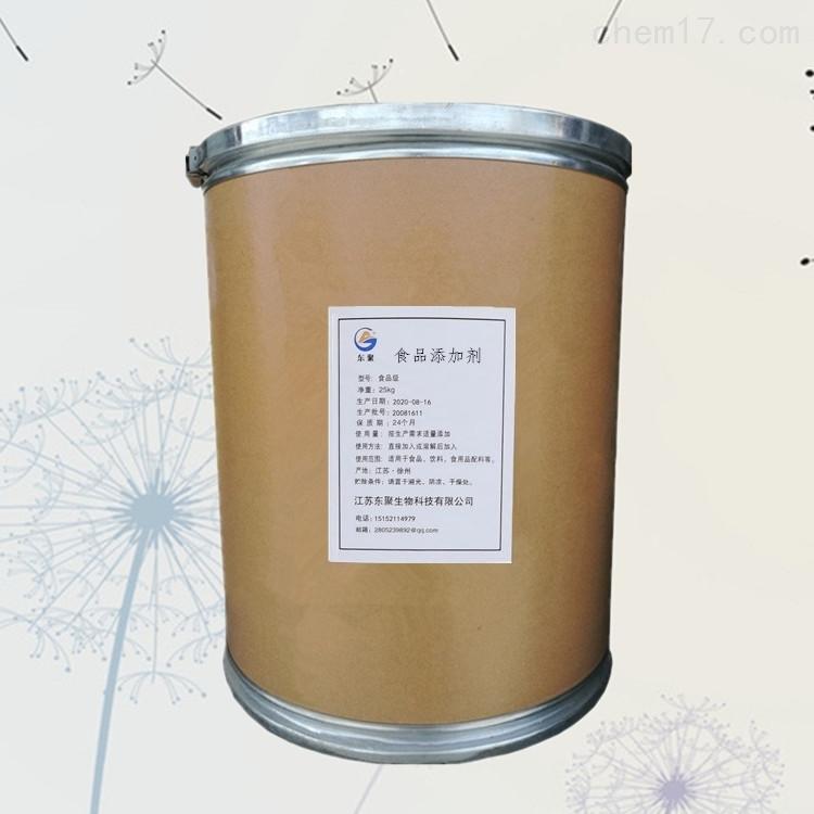 饲料级L-半胱氨酸盐酸盐厂家报价