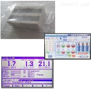 c0001573M800B平衡含水率試紙/emc檢測紙/m828平衡濕度紙/測濕紙