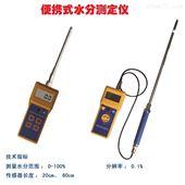 FD-K藍莓水分測量儀、水果水分測定儀 moisture meter