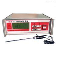 HYD-III浓度测量仪