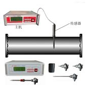 HYD-ZS化工在线水分仪|在线水分测定仪|纸张水分检测仪