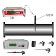 實時在線控制測量水分含量|在線水分儀