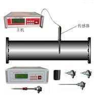 HYD-ZS化工在線水分儀|在線水分測定儀|紙張水分檢測儀