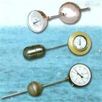 浮球液位计型号:UQZ