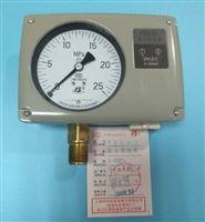 YSG-02A 电感微压变送器