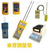 SK-200飼料水份測定儀
