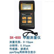 SK-500型木制品|家具|地板|非金属品|油漆厚度仪