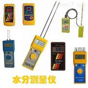 木粉水份測定儀|鋸末水份測定儀