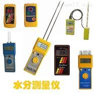 陶瓷水份测定仪耐火材料水份测定仪光泽度仪
