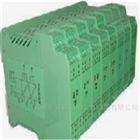 KL-F074毫伏信號輸入隔離器(一入一出)