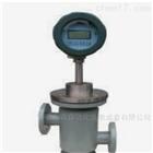 DL-DWL-IZ電磁式硫酸濃度計
