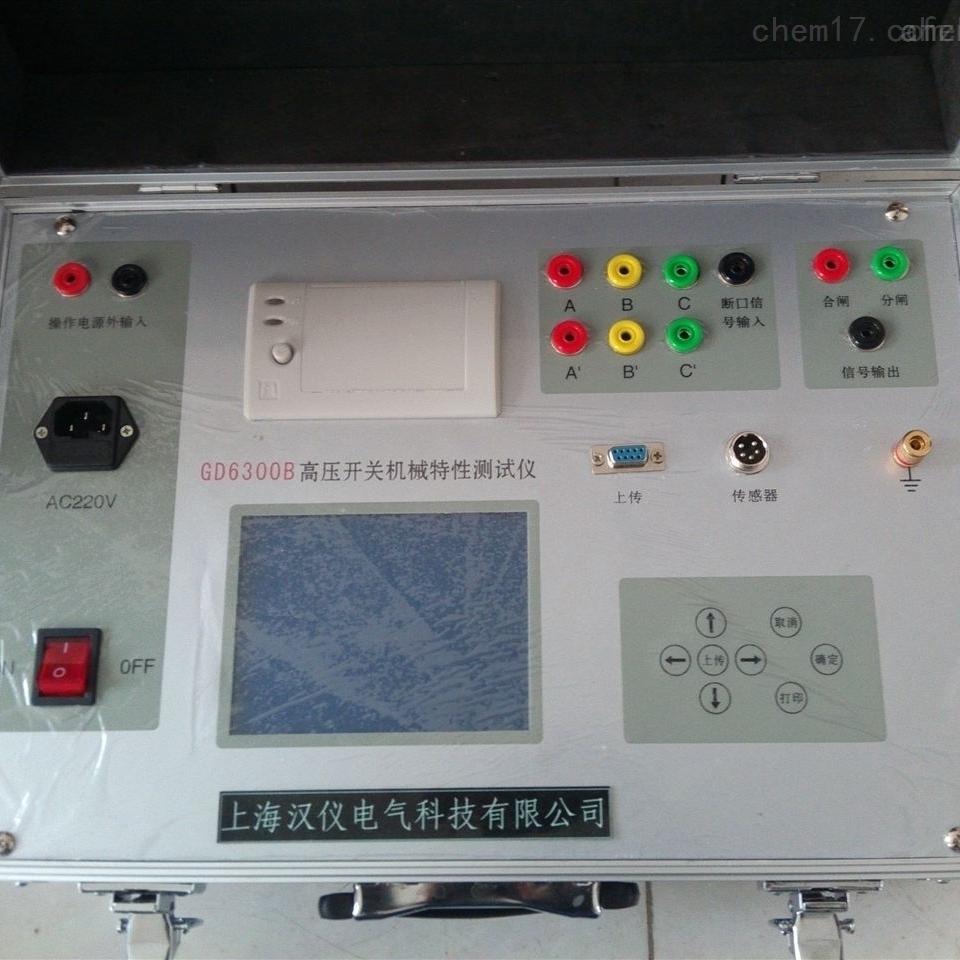 断口高压开关机械特性测试仪
