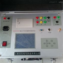 电力高压开关机械特性测试仪市场价格