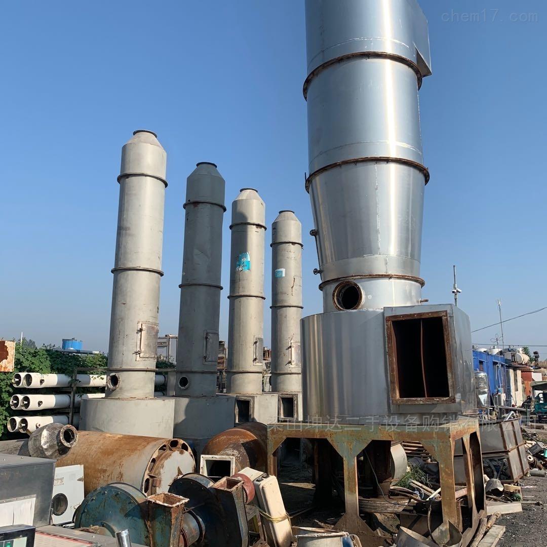 长期回收二手不锈钢闪蒸干燥机