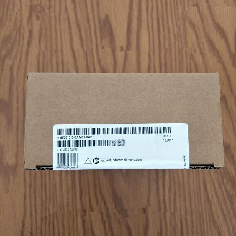 毕节西门子S7-1500CPU模块代理商