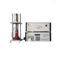 GM-II型多功能电阻率自动测定仪(焦炭)