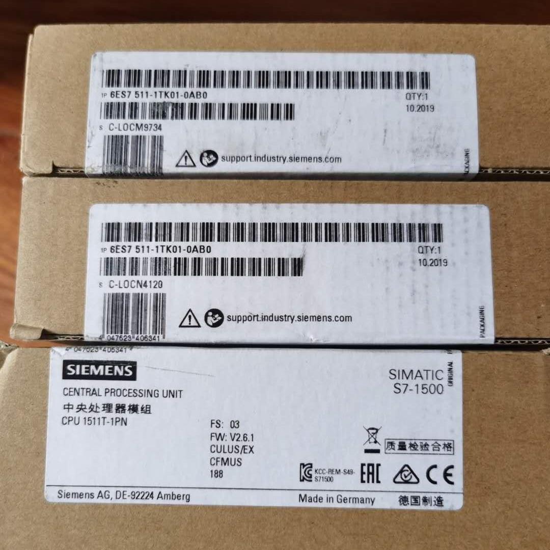 广元西门子S7-1500CPU模块代理商