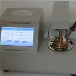 标准全自动闭口闪点测试仪