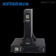 YDC9110-RT科士达UPS电源 YDC 10KVA 9KW