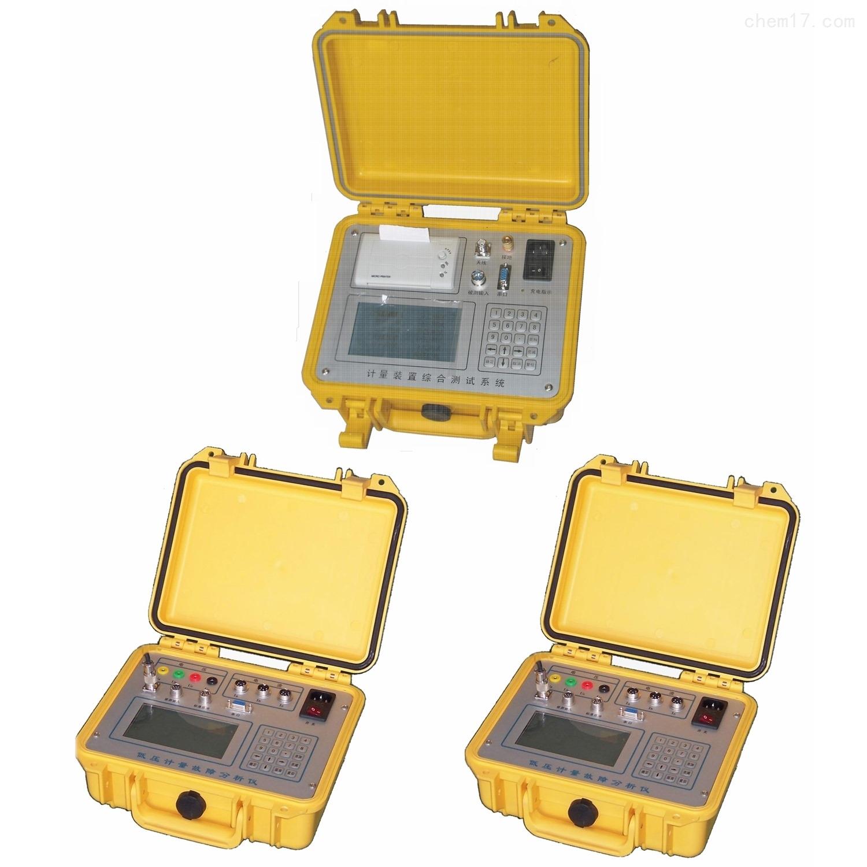 成都地区330计量装置综合测试系统