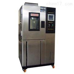 普桑达 BY-260A-120T 低温恒温恒湿试验箱