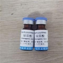 110753绿原酸