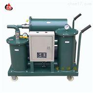 YL-100山东液压油全自动过滤机