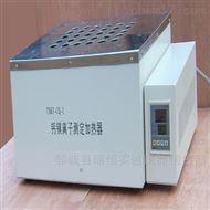 TXKY-CQ-1鈣鎂離子加熱器