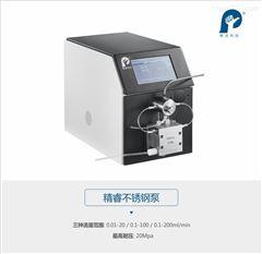 JJRZ-10020S、JJRZ-02020S精睿不锈钢泵