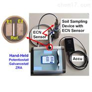 电化学噪声测试仪(土壤)