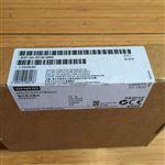 眉山西门子S7-1500CPU模块代理商