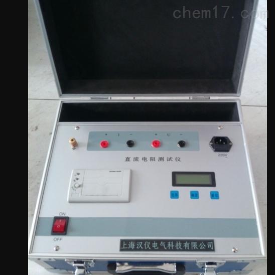 黑龙江省三回路助磁直流电阻测试仪