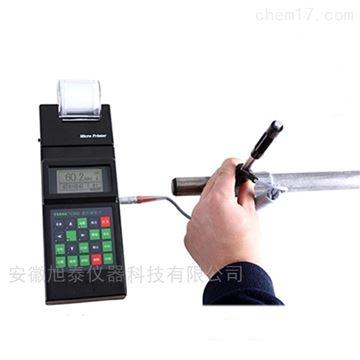 北京時代TIME5302里氏硬度計