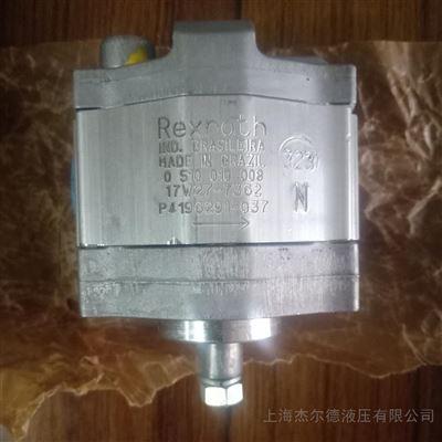0510725167德国原装REXROTH齿轮泵-AZPF-0510系列