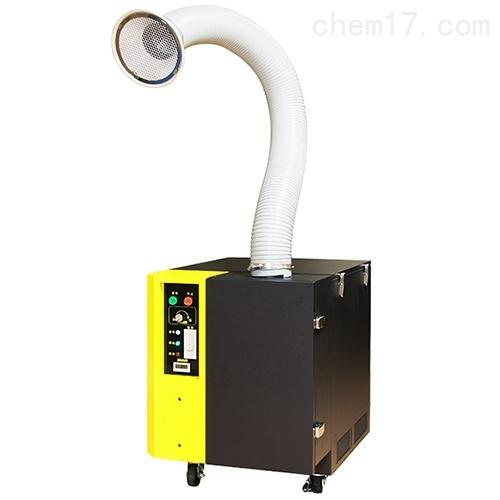 日本琴平kotohira小型便携式焊接烟尘收集器