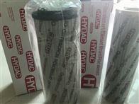 0660D003ONHYDAC贺德克滤芯常用型号现货代理