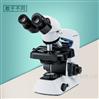 炭黑分散度检测配奥林巴斯显微镜