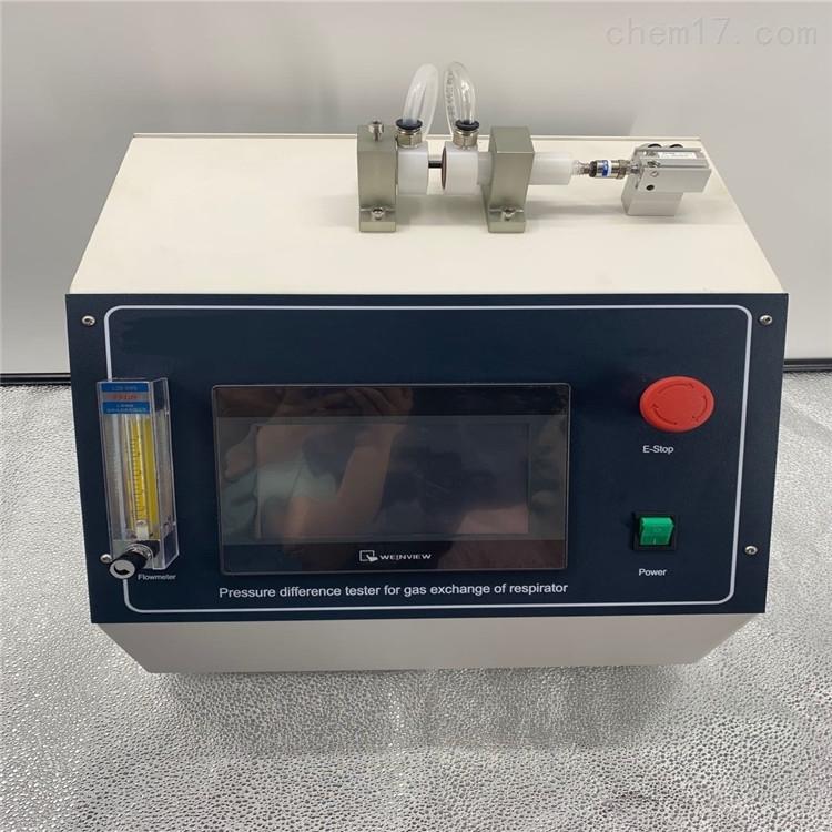 理涛气体交换压力差测试仪售后