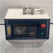 氣體交換壓力差測試儀特點