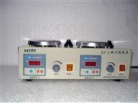 HJ-2A雙頭磁力加熱攪拌器