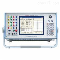 ZDKJ663A微机继电保护测试系统(6相)