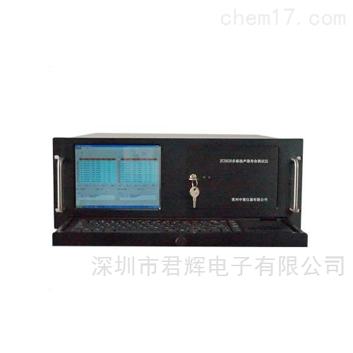 ZC5820扬声器 寿命测试仪